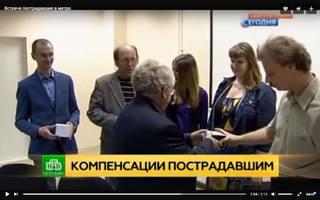 http://images.vfl.ru/ii/1500826439/839f7b00/18010691_m.jpg