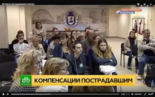 http://images.vfl.ru/ii/1500826440/097806ef/18010695_m.jpg