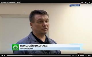 http://images.vfl.ru/ii/1500826440/43d39e80/18010699_m.jpg