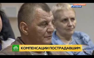 http://images.vfl.ru/ii/1500826440/81a68de5/18010698_m.jpg