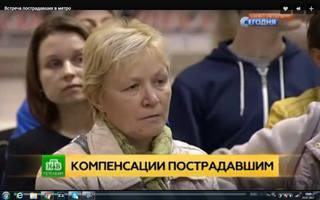 http://images.vfl.ru/ii/1500826440/84232be1/18010696_m.jpg