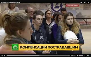 http://images.vfl.ru/ii/1500826440/a18ecd73/18010693_m.jpg