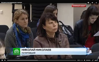 http://images.vfl.ru/ii/1500826440/c59c1988/18010694_m.jpg