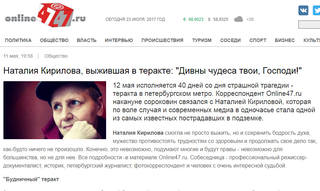 http://images.vfl.ru/ii/1500827905/e7128a1e/18010885_m.jpg