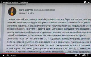 http://images.vfl.ru/ii/1500829603/3a03c4d3/18011114_m.jpg
