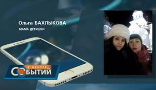 http://images.vfl.ru/ii/1500829604/3e8b81a7/18011115_m.jpg