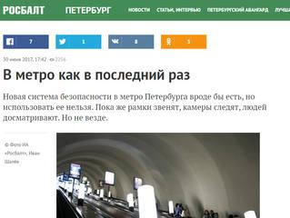http://images.vfl.ru/ii/1500831562/bf43d689/18011419_m.jpg