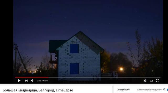 http://images.vfl.ru/ii/1500843432/ee2bfacb/18013309_m.jpg