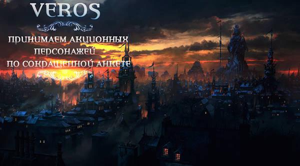 http://images.vfl.ru/ii/1500887369/6449e9d1/18016677.jpg