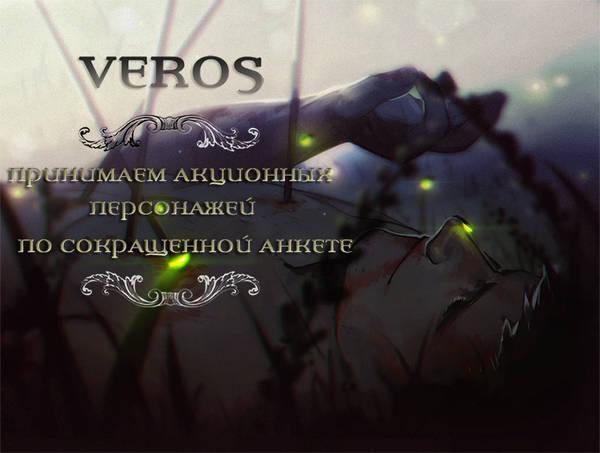 http://images.vfl.ru/ii/1500887369/8ecbd540/18016678.jpg