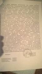 http://images.vfl.ru/ii/1500917984/15e05707/18022371_m.jpg