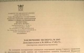 http://images.vfl.ru/ii/1500917984/1f8301a5/18022373_m.jpg
