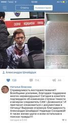 http://images.vfl.ru/ii/1500918211/1e0d321e/18022392_m.jpg