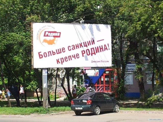 http://images.vfl.ru/ii/1500935150/aae94e8c/18024431_m.jpg