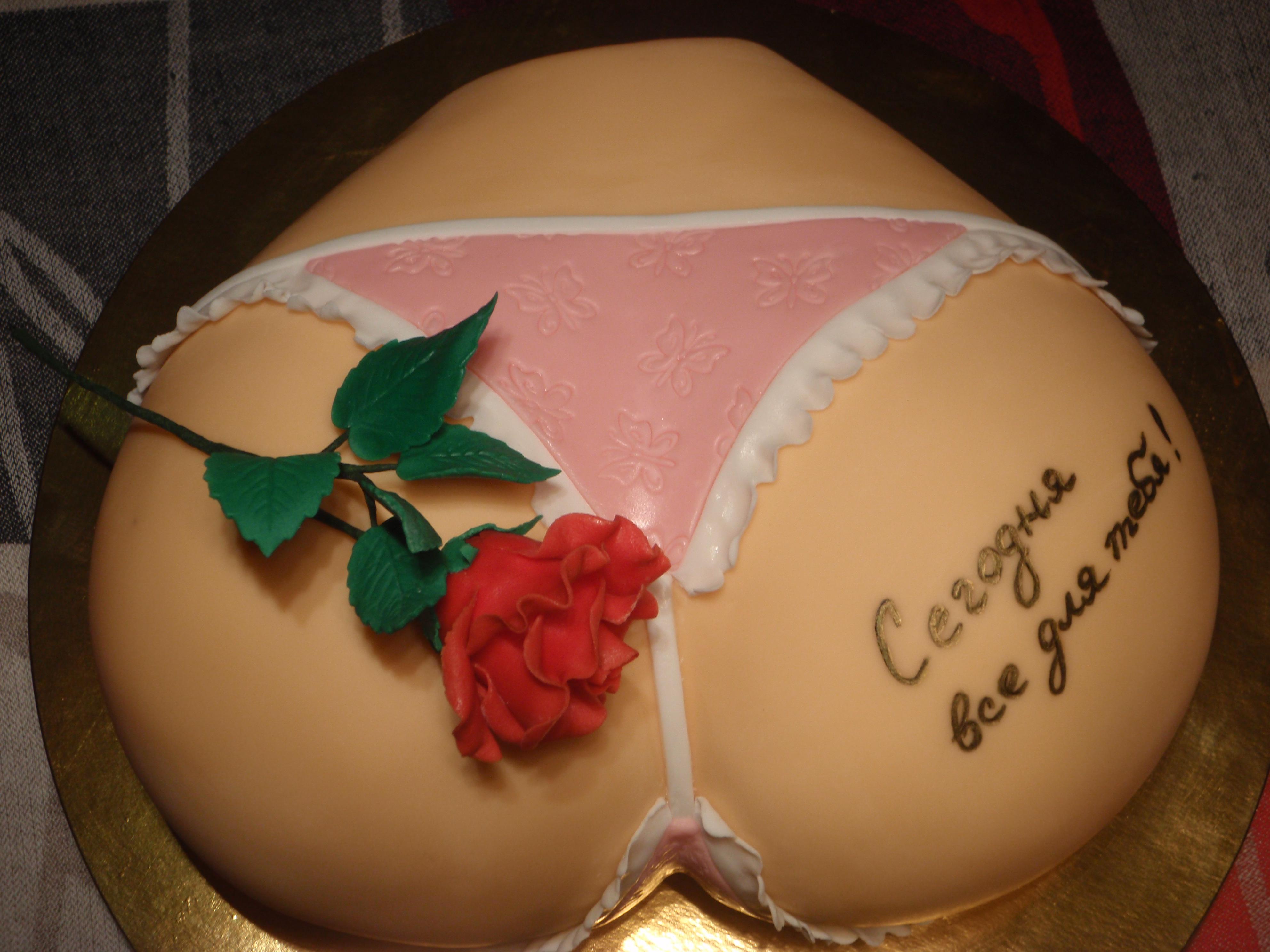 Фото вагина торт, Эротический Торт Вагина вес торта НА фото 8 фотография