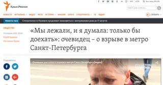 http://images.vfl.ru/ii/1501008165/43df6177/18033516_m.jpg