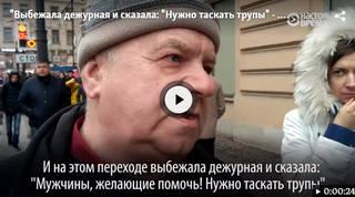 http://images.vfl.ru/ii/1501009500/3cd13711/18033793_m.jpg