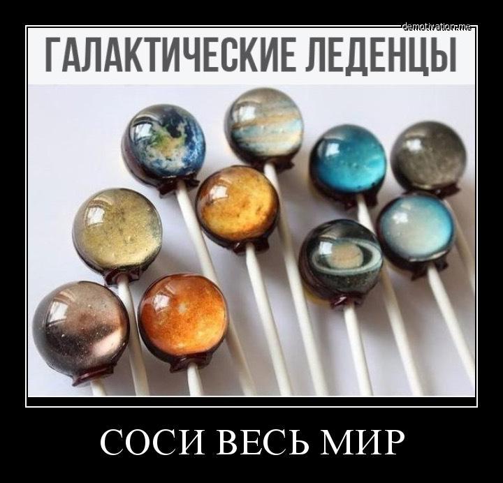 http://images.vfl.ru/ii/1501012024/d554e34d/18034089.jpg