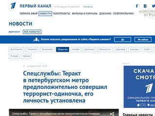 http://images.vfl.ru/ii/1501012712/77ed491f/18034155_m.jpg