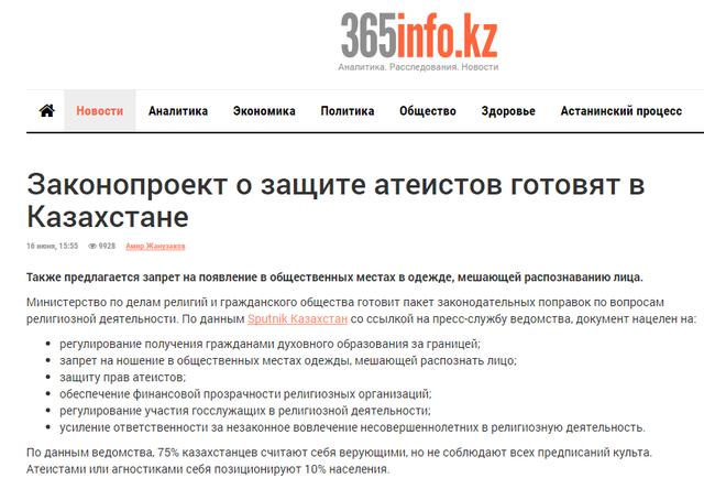 http://images.vfl.ru/ii/1501015945/53fdaa34/18034519_m.png