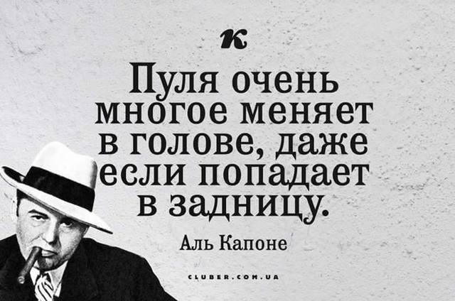 http://images.vfl.ru/ii/1501018373/40a5b999/18034746_m.jpg