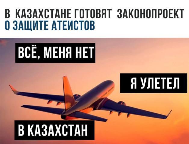 http://images.vfl.ru/ii/1501019773/1d97b76a/18034835_m.jpg