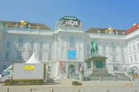 Дворец Новый Хофбург. Фото Морошкина В.В.