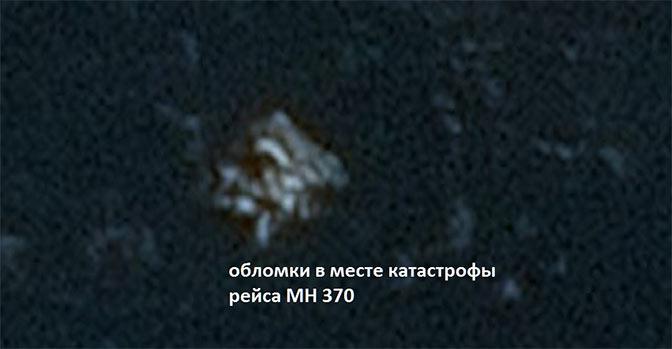 http://images.vfl.ru/ii/1501097660/ea7d2333/18044055.jpg