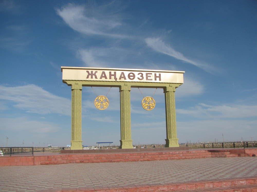 http://images.vfl.ru/ii/1501114626/791dde9f/18045350.jpg