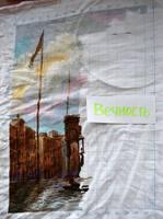http://images.vfl.ru/ii/1501139779/a588f8ca/18047045_s.jpg