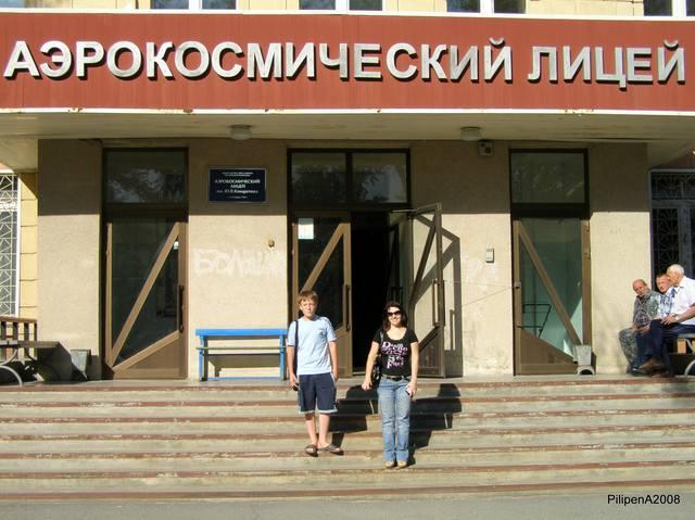 http://images.vfl.ru/ii/1501139979/00215291/18047073_m.jpg