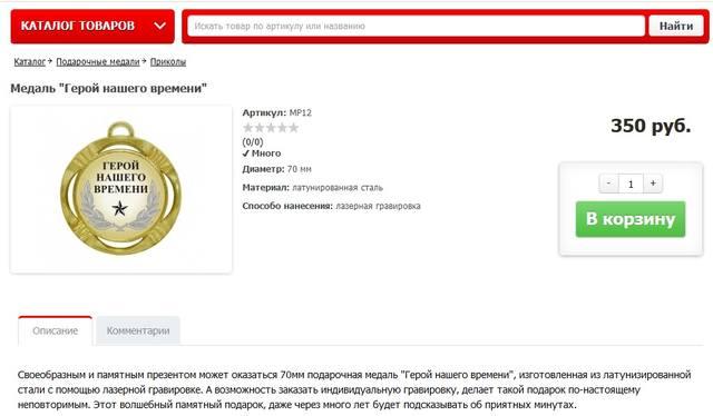http://images.vfl.ru/ii/1501170399/2a62529b/18053161_m.jpg
