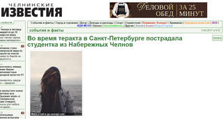 http://images.vfl.ru/ii/1501177748/b2f3286d/18054259_m.jpg