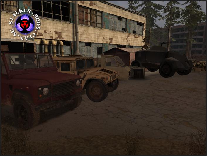 Оружие + Броня + Машины + ПЗ - v3.0