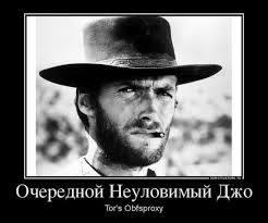 http://images.vfl.ru/ii/1501181633/6baecbe7/18054785_m.jpg