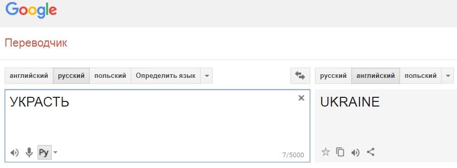 http://images.vfl.ru/ii/1501187125/3a58bcf6/18055772.jpg