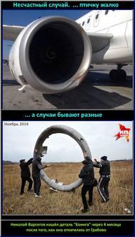http://images.vfl.ru/ii/1501196923/64524755/18056987_m.jpg