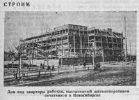 http://images.vfl.ru/ii/1501221415/b0e740ff/18058110_s.jpg