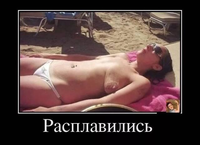 http://images.vfl.ru/ii/1501251602/e2603868/18063431_m.jpg