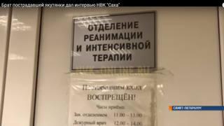 http://images.vfl.ru/ii/1501262318/4fbe0ecf/18064909_m.jpg