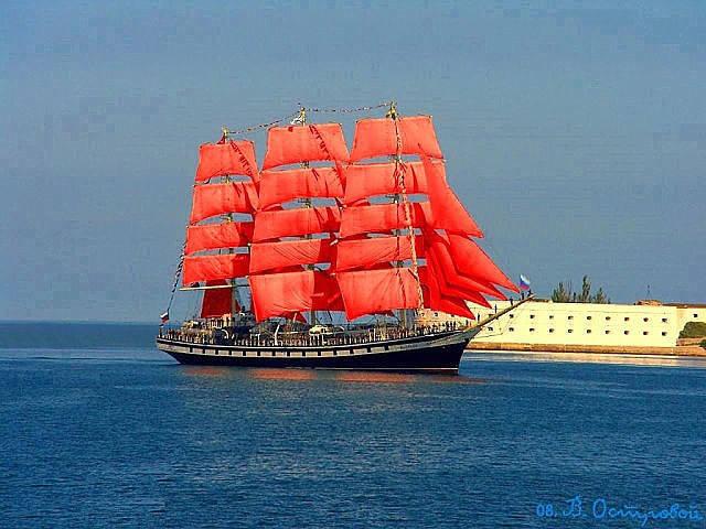 во сколько плывет корабль алые паруса больше