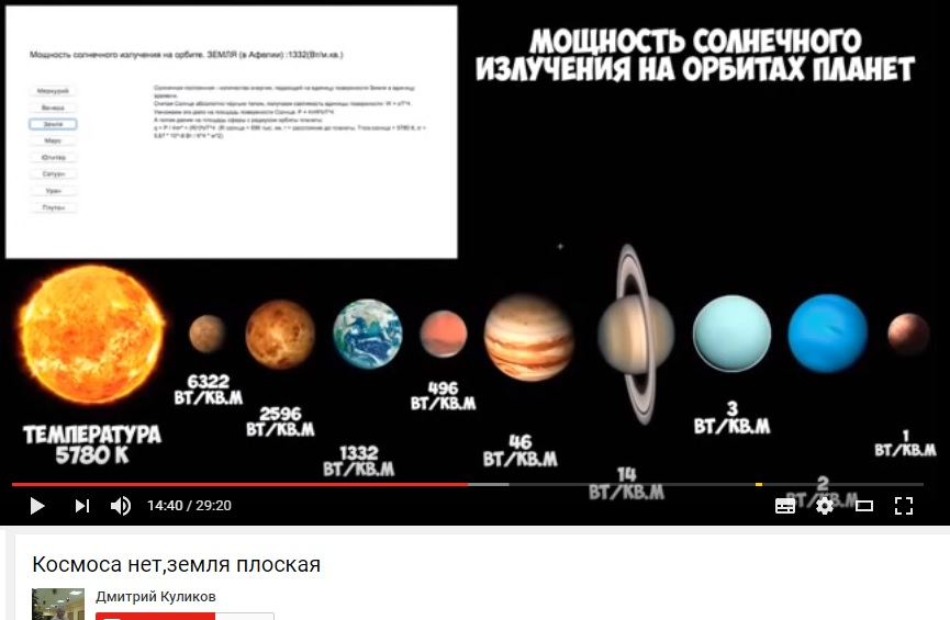 http://images.vfl.ru/ii/1501307398/4cad77f3/18067928.jpg