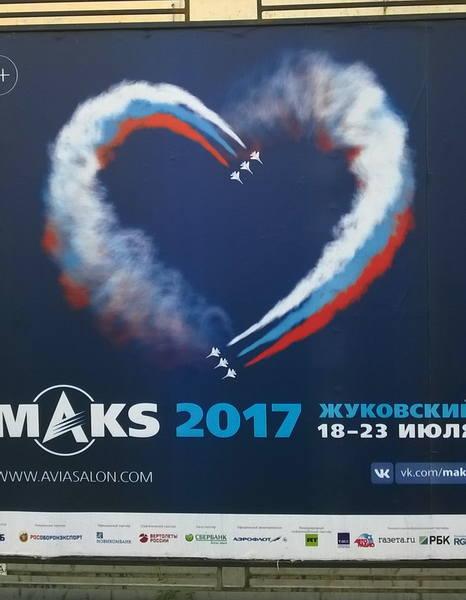 http://images.vfl.ru/ii/1501317515/370534db/18068942.jpg