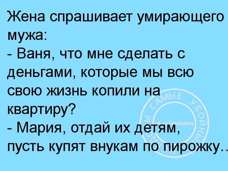 http://images.vfl.ru/ii/1501343250/ebdcbba0/18072655.jpg