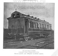 http://images.vfl.ru/ii/1501391953/cfe57efe/18076208_s.jpg