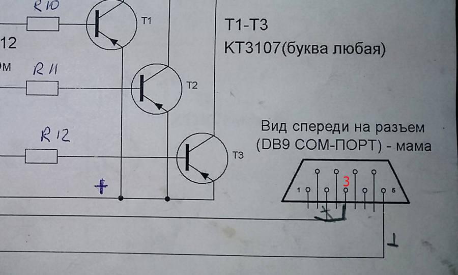 http://images.vfl.ru/ii/1501416056/f91859df/18079309_m.jpg