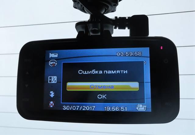 http://images.vfl.ru/ii/1501436208/c359c1a9/18082185_m.jpg