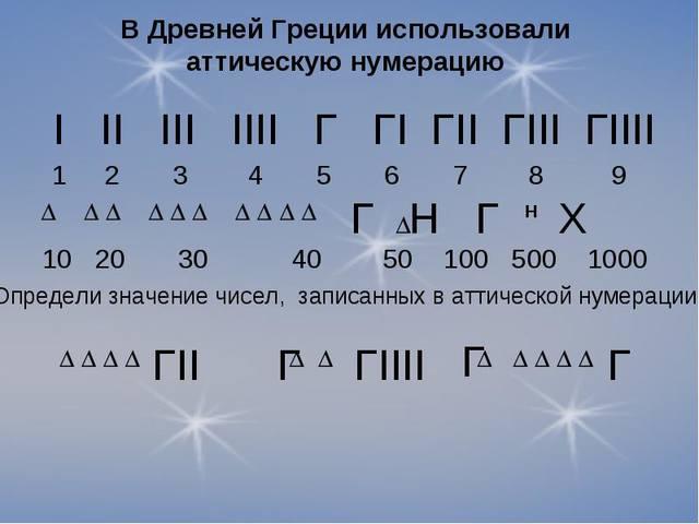 http://images.vfl.ru/ii/1501489790/edb5dc54/18086296_m.jpg