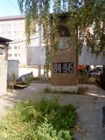 http://images.vfl.ru/ii/1501517012/dd46db4f/18091471_s.jpg