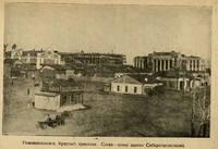 http://images.vfl.ru/ii/1501517552/09d3de61/18091603_s.jpg